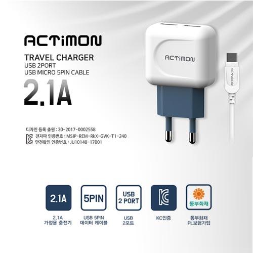 엑티몬 USB 2포트 가정용충전기(8핀,C타입 2.1A)(MON-T4-212-8,C)