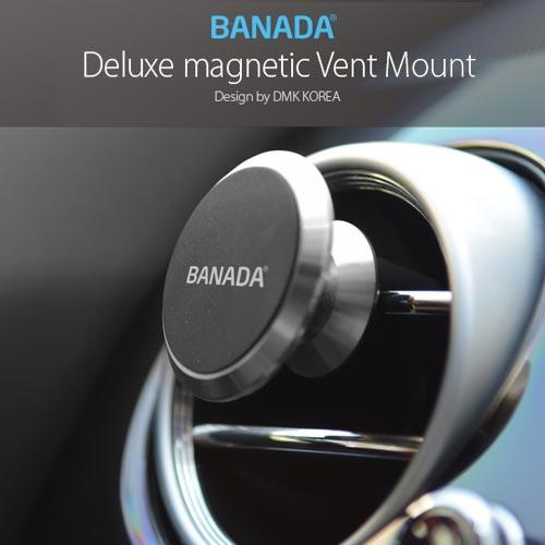 바나다 차량용 디럭스 마그네틱 송풍구 거치대